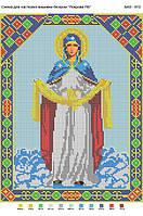 БА3-012 Покрова Пресвятой Богородицы. Вишиванка. Схема на ткани для вышивания бисером