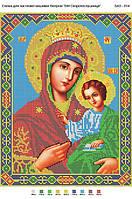 БА3-014 Божия Матерь Скоропослушница. Вишиванка. Схема на ткани для вышивания бисером