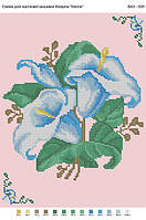 БА3-020 Каллы. Вишиванка. Схема на ткани для вышивания бисером