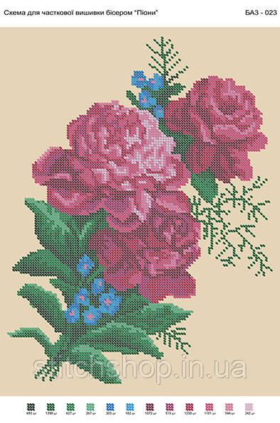 БА3-023 Пионы. Вишиванка. Схема на ткани для вышивания бисером