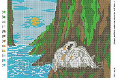 БА3-026 Лебеди. Вишиванка. Схема на ткани для вышивания бисером