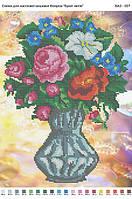 БА3-027 Букет цветов. Вишиванка. Схема на ткани для вышивания бисером