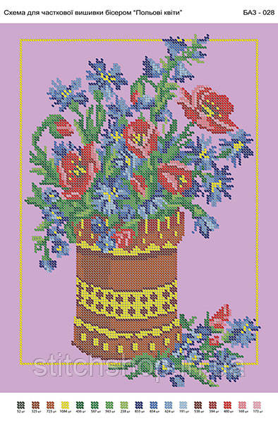 БА3-028 Полевых цветов. Вишиванка. Схема на ткани для вышивания бисером