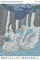 БА3-032 Лебеди. Вишиванка. Схема на ткани для вышивания бисером
