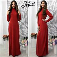 Ангоровое длинное платье в расцветках 464 (м2114)
