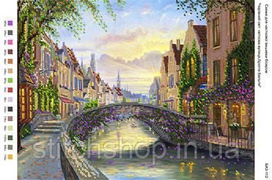БА3-112 Цветочная улица, Брюгге, Бельгия. Вишиванка. Схема на ткани для вышивания бисером