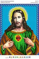 БА3-116 Святое Сердце Иисуса. Вишиванка. Схема на ткани для вышивания бисером