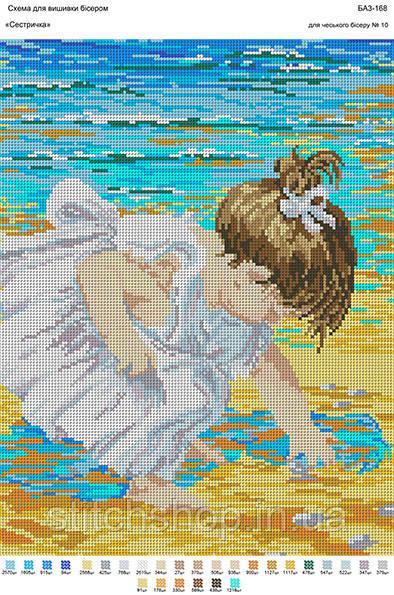 БА3-168 Сестричка . Вишиванка. Схема на ткани для вышивания бисером