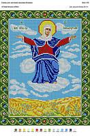 БА3-176 Спорительница хлебов. Вишиванка. Схема на ткани для вышивания бисером