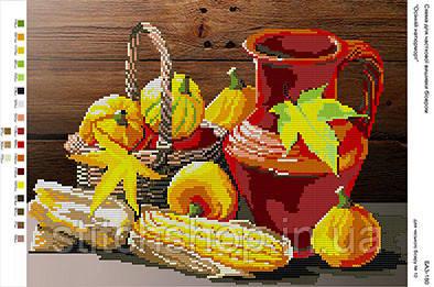 БА3-180 Осенний натюрморт. Вишиванка. Схема на ткани для вышивания бисером