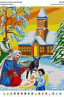 БА3-188 Рождения Христа. Вишиванка. Схема на ткани для вышивания бисером