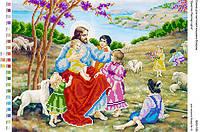 БА3-199 Христос Пастырь и дети. Вишиванка. Схема на ткани для вышивания бисером
