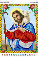 БА3-200 Христос - добрый Пастырь. Вишиванка. Схема на ткани для вышивания бисером