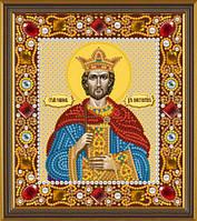 Д 6123 Св. Равноап. Царь Константин. Новая Слобода.. Наборы для вышивания бисером