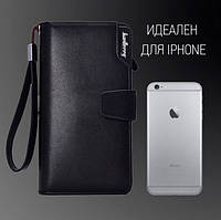 Мужской кожаный клатч кошелек портмоне Baellerry