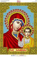 БА2-090 Божья Матерь Казанская.. Схема на ткани для вышивания бисером