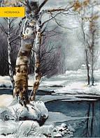 G560 Зима. Luca-S. Набор для вышивания нитками