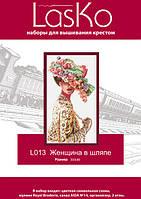 L013 Женщина в шляпе.  LasKo. Набор для вышивания нитками