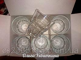 "Набор стаканов Pasabahce  ""Касабланка"" 6 штук"
