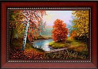 К-3007 Осенний пейзаж. Благовест. Схема на ткани для вышивания бисером