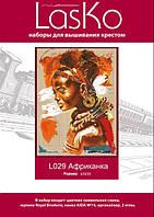 L029 Африканка.  LasKo. Набор для вышивания нитками