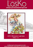 L012 Женщина с цветами.  LasKo. Набор для вышивания нитками