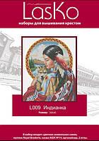L009 Индианка.  LasKo. Набор для вышивания нитками