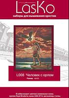 L008 Человек с орлом.  LasKo. Набор для вышивания нитками