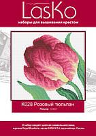 K028 Розовый тюльпан. LasKo. Набор для вышивания нитками
