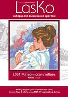 L031 Материнская любовь. LasKo. Набор для вышивания нитками