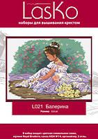 L021 Балерина. LasKo. Набор для вышивания нитками