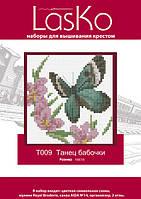 Т009 Танец бабочки. LasKo. Набор для вышивания нитками