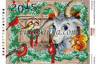 """БА3-283-А """"2015 - Год козы"""" . Вишиванка. Схема на ткани для вышивания бисером"""