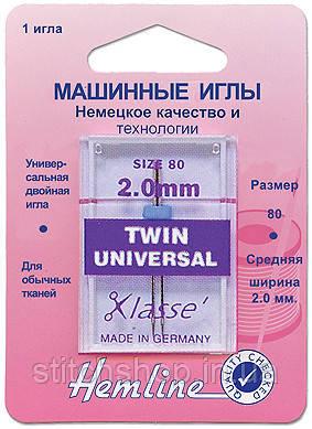 110.20 Иглы для бытовых швейных машин двойные универсальные 2.0/80, 1 шт.
