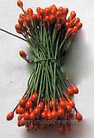 Тычинки для цветов оранжевые глянцевые