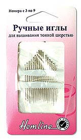 200.39 Иглы ручные для вышивания тонкой шерстью № 3-9, 16 штук.