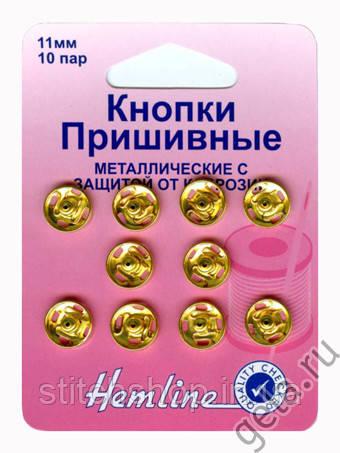 420.11.G Кнопки пришивные металлические, с защитой от коррозии, 10 штук.