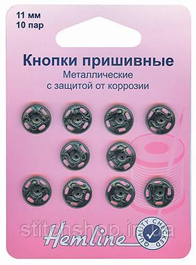 421.11 Кнопки пришивные металлические с защитой от коррозии.