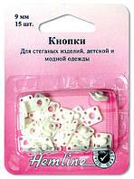 423 Кнопки, пластиковые для стеганых изделий, детской и модной одежды, 15 штук.