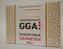 Салфетки GGA Professional безворсовые 150 шт.