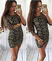 Коктельное нарядное платье
