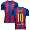 Футбольная форма детская Барселона Месси(основная)