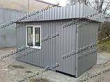 Будівельний вагончик, фото 3