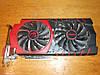 Відеокарта MSI PCI-Ex Radeon R7 370 4096MB GDDR5