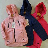 Демисезонные детские куртки для девочек  GRACE.