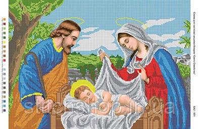 БА2-01 Святое Семейство. Вишиванка. Схема на ткани для вышивания бисером