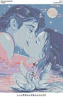 БА2-19 Поцелуй. Вишиванка. Схема на ткани для вышивания бисером