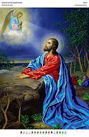 БА2-27 Молитва про Чашу (Моление о Чаше). Вишиванка. Схема на ткани для вышивания бисером