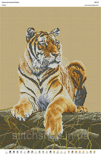БА2-43 Тигр. Вишиванка. Схема на ткани для вышивания бисером