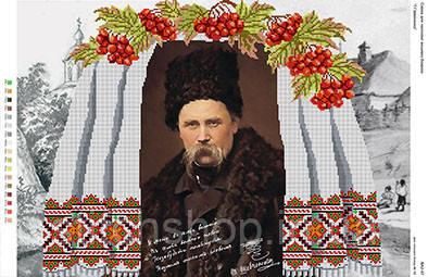 БА2-47 Т.Г.Шевченко. Вишиванка. Схема на ткани для вышивания бисером
